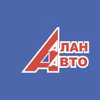 Отзывы об автосалоне АЛАН-АВТО