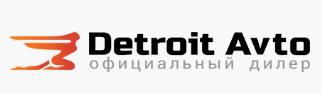 Отзывы об автосалоне «Detroit Avto»