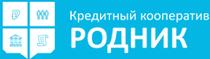 Отзывы о Компании Кредитный кооператив «Родник»