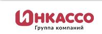 Отзывы о Компании ООО МФК «ИнкассоЭксперт» (КПК «ИнкассоФинанс»)