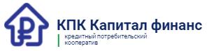Отзывы о компании «КПК Капитал финанс»
