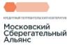 Отзывы о компании «Московский сберегательный альянс»