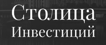 ООО «СТОЛИЦА ИНВЕСТИЦИЙ»