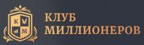 Отзывы о компании «Клуб миллионеров»