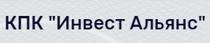 "Отзывы о КПК ""Инвест Альянс"" ОГРН 1187746012695 ИНН 7716887330"