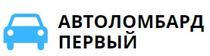 Отзывы о ООО «АВТОЛОМБАРД ПЕРВЫЙ» (ИНН: 9702019070, ОГРН: 1207700224181)