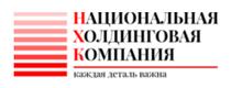 Отзывы о АО «Национальная Холдинговая Компания» (ИНН 7733362879 ОГРН 1207700479458)