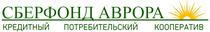 Отзывы о компании КПК Сберфонд «Аврора»
