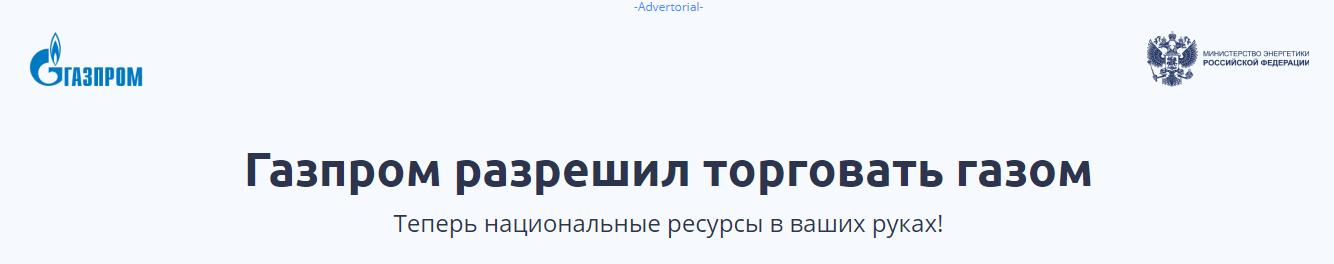 Отзывы о компании «Газвест» (gaz-vest)