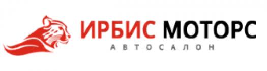 Отзывы об Автосалоне ИРБИС МОТОРС ООО «КЛОНДАЙК»