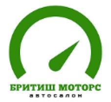 Отзывы о компании «Бритиш Моторс»