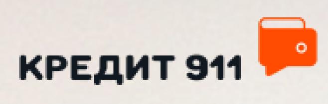 Отзывы о компании «Кредит 911»