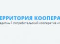 Отзывы о КПК «Инвест-Проект»