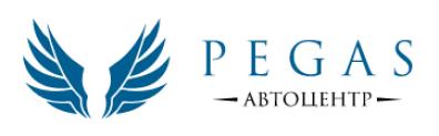 Отзывы об автоцентре «Пегас» (Pegas)