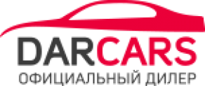 Отзывы об автосалоне ООО «DARCARS» (Даркарс)
