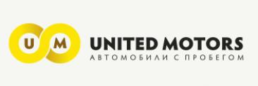 Отзывы об автоцентре «United Motors»